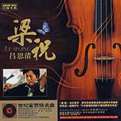 吕思清《梁祝(黑胶CD)》