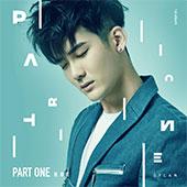 熊梓淇首张专辑《PART ONE》(2017) WAV