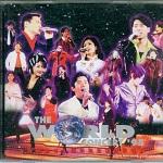 宝丽金25周年为全世界歌唱会 2CD 香港首版CD1 WAV
