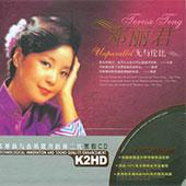 邓丽君 无与伦比 黑胶2CD CD2 WAV