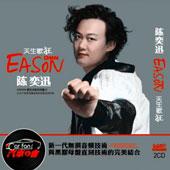 陈奕迅-天生歌狂CD1