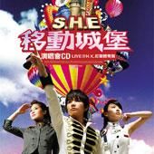 CD1 2006.S.H.E.移动城堡演唱会 2CD WAV