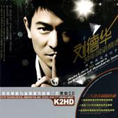 CD2 刘德华《2011 国语30年(2CD)》[WAV 分轨]